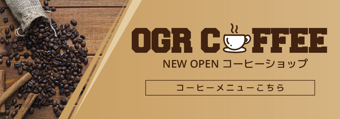 OGR COFFEE